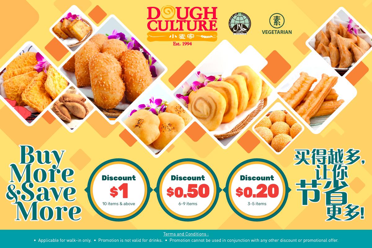 Dough-Culture-Promotion-1-Banner-2020.jpg