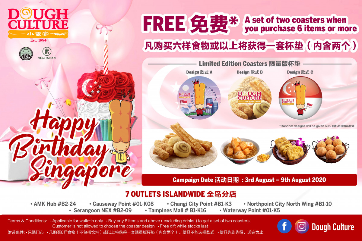 Dough-Culture-Promotion-National-Day-Banner-2020.jpg